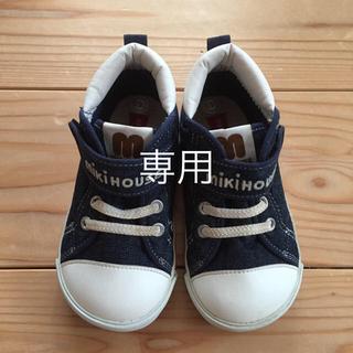 mikihouse - ミキハウス 靴 15.5センチ インディゴブルー
