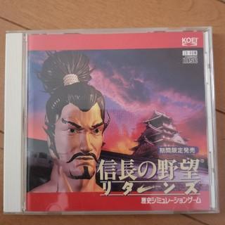 信長の野望リターンズ(PCゲームソフト)