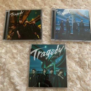 カトゥーン(KAT-TUN)のKAT-TUN TRAGEDY 3枚セット!(ポップス/ロック(邦楽))