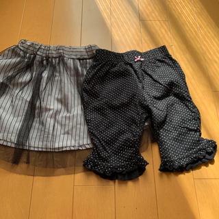 スカート&ハーフパンツセット(スカート)