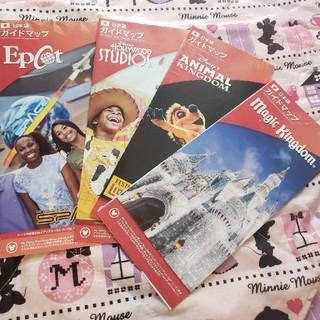 ディズニー(Disney)のWDW 日本語版パンフレット(地図/旅行ガイド)