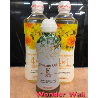 アムウェイ(Amway)のAmway エサンテ 4to1 脂肪酸バランスオイル セサミオイル ごま油(調味料)