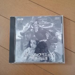 太閤立志伝Ⅲ(PCゲームソフト)