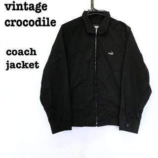 クロコダイル(Crocodile)の美品【 vintage crocodile 】  コーチジャケット  ブルゾン(ブルゾン)