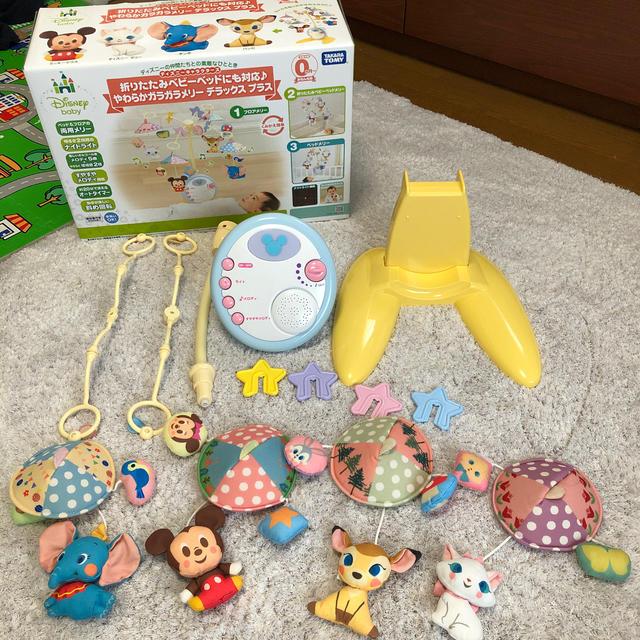 Takara Tomy(タカラトミー)のやわらかガラガラメリーデラックス キッズ/ベビー/マタニティのおもちゃ(オルゴールメリー/モービル)の商品写真