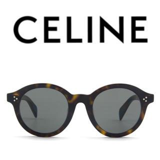 celine - celine セリーヌ サングラス 未使用 ブラウン