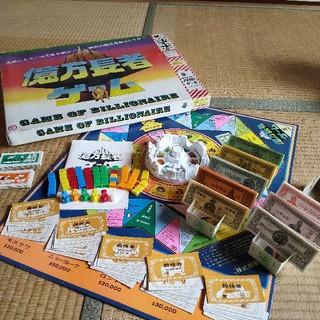タカラトミー(Takara Tomy)の億万長者ゲーム モノポリー(人生ゲーム)
