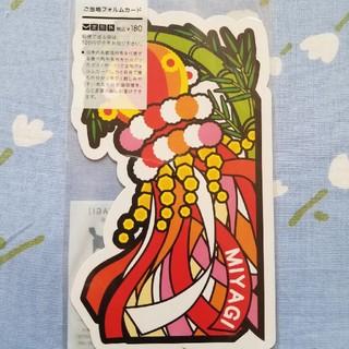 ご当地フォルムカード 宮城県 風景印付②(使用済み切手/官製はがき)