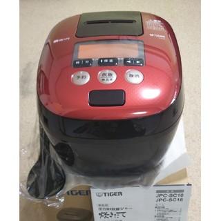 TIGER - タイガー 圧力IH炊飯器 5.5合