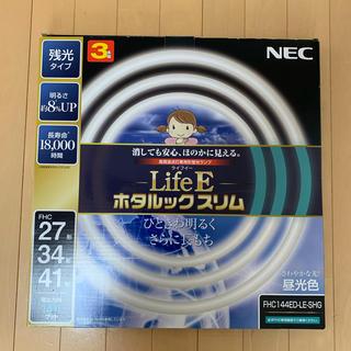 エヌイーシー(NEC)の周波点灯専用蛍光ランプ ホタルックスリム 昼光色 27形(蛍光灯/電球)