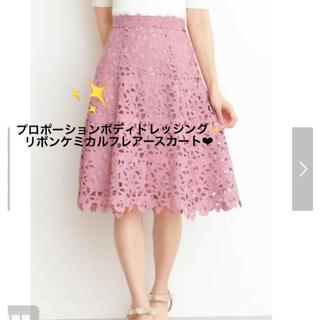 PROPORTION BODY DRESSING - プロポーションボディドレッシング✨ リボンケミカルフレアースカート♡