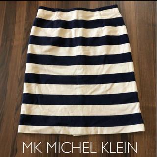 エムケーミッシェルクラン(MK MICHEL KLEIN)の【MICHEL KLEIN】膝丈タイトスカート ボーダー(ひざ丈スカート)