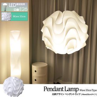 ペンダントライト LED ランプ 北欧風モダンペンダントライト 3シェードランプ(天井照明)