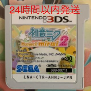ニンテンドー3DS - 初音ミク Project mirai 2 3DS