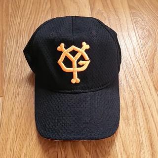アディダス(adidas)のジャイアンツ帽 キッズ帽子 54~57cm(帽子)
