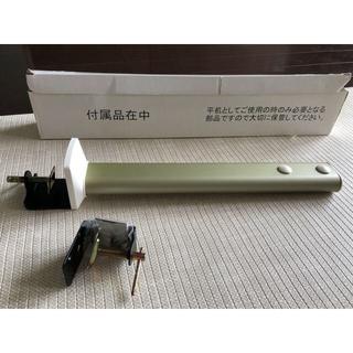 コイズミ(KOIZUMI)のコイズミ学習机 ライト用支柱(付属品在中)(テーブルスタンド)