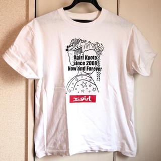 エックスガール(X-girl)のX-girl 京都店限定Tシャツ(Tシャツ(半袖/袖なし))