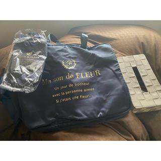 メゾンドフルール(Maison de FLEUR)のメゾンドフルール 旅行バッグ(ボストンバッグ)