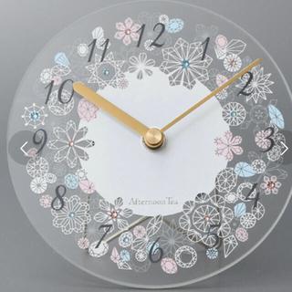 アフタヌーンティー(AfternoonTea)のアフタヌーンティー 掛け置き時計             (置時計)