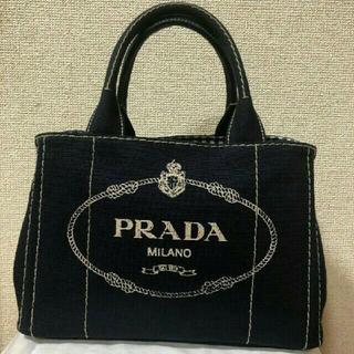 PRADA - PRADA カナパ