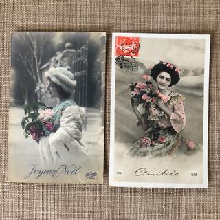 ヴィンテージポストカード「女性2枚セット」(使用済み切手/官製はがき)