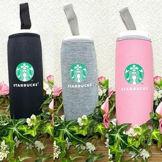 Starbucks Coffee - 《新入荷☆キャンペーン》STARBUCKS ペットボトルカバー 3個セット