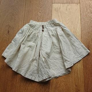 フィス(FITH)のハレの日80綿麻キナリ ガウチョパンツ(パンツ)