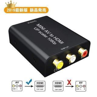 AV to HDMI変換コンバーター:本機はコンポジットビデオ信号をデジタルであ(ミキサー)