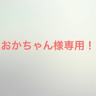 Johnny's - シンデレラガール(初回限定盤A) キンプリ