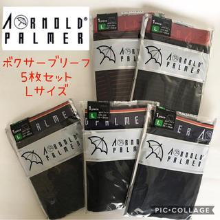 アーノルドパーマー(Arnold Palmer)のメンズ アーノルドパーマー ボクサーブリーフ 5枚セット(ボクサーパンツ)