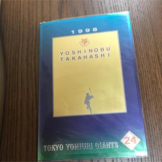 ヨミウリジャイアンツ(読売ジャイアンツ)の未使用品 1998年高橋由伸入団記念テレカ(スポーツ選手)