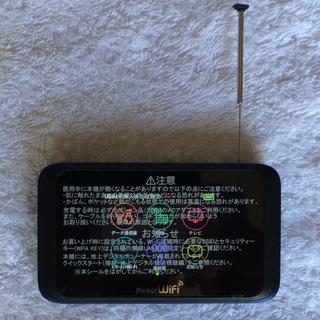 ソフトバンク(Softbank)のほぼ新品 Pocket Wi-Fi 502HW ネイビーブルー(その他)