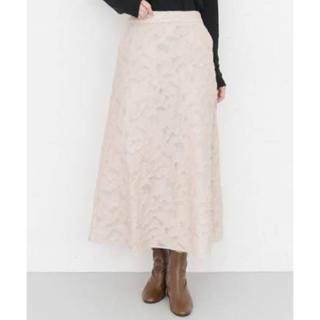 ケービーエフプラス(KBF+)のKBF+ リーフJQロングスカート 新品未使用(ロングスカート)