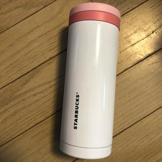 Starbucks Coffee - 【新品】スターバックスステンレスタンブラー水筒