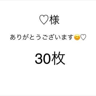 ♡様専用②(パック/フェイスマスク)
