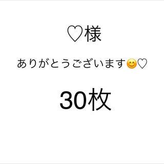 ♡様専用①(パック/フェイスマスク)