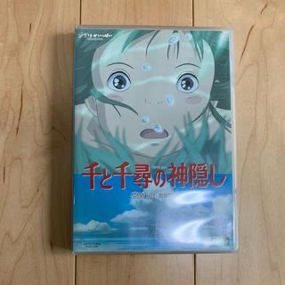 ジブリ(ジブリ)の千と千尋の神隠し DVD(舞台/ミュージカル)