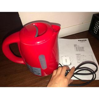 ニトリ(ニトリ)の湯沸かし器 ケトル 電気ケトル ポット やかん お湯 キッチン用品 料理 (電気ケトル)