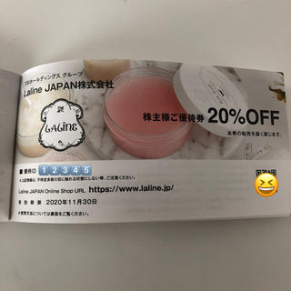 ラリン(Laline)のLaline JAPAN 20%OFF 1枚(ショッピング)