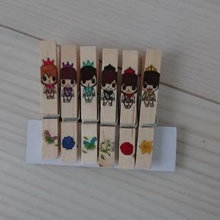 キンプリ ハンドメイド 木製ピンチ(その他)