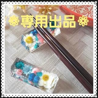 ■■ タクキチ様 専用出品 ■■(キッチン小物)