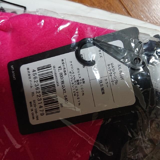 UNDER ARMOUR(アンダーアーマー)のアンダーアーマー ネックウォーマー メンズのファッション小物(ネックウォーマー)の商品写真