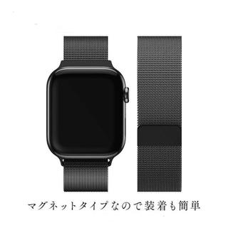 Apple Watch アップルウォッチ ミラネーゼ バンド 38/40mm併用(金属ベルト)
