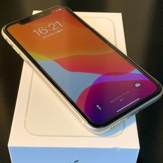 Apple - ☆超美品 iPhone 11 ホワイト 256GB SIMフリー スマホケース付