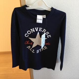 CONVERSE - 新品タグ付き☆コンバース☆紺色ロンT 110cm