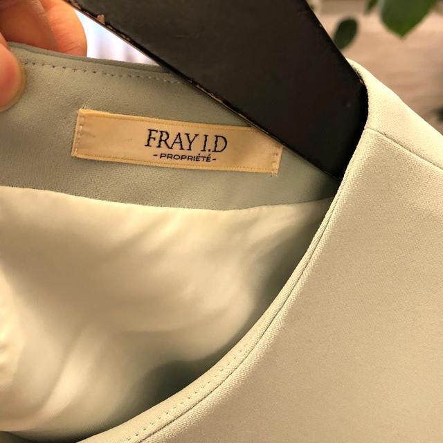 FRAY I.D(フレイアイディー)のFRAY.I.D ⭐️ ペールグリーンワンピース レディースのワンピース(ひざ丈ワンピース)の商品写真