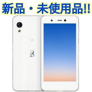Rakuten - 【新品 未使用】楽天ミニ Rakuten Mini 本体 クールホワイト
