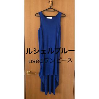 LE CIEL BLEU - LE CIEL BLUE アシンメトリーワンピース 38サイズ ブルー