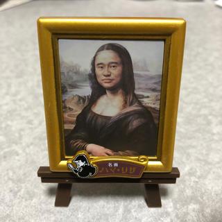 T-ARTS - 笑ってはいけない浜田コレクション 名画ハマ・リザ