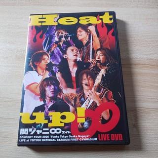 関ジャニ∞ - Heat up!〈通常盤〉 DVD   関ジャニ∞